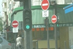 green-light